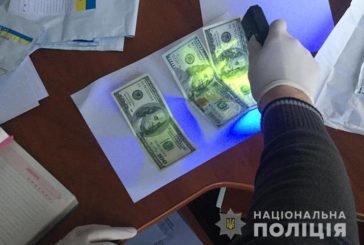 У Тернополі за хабар затримали митного брокера