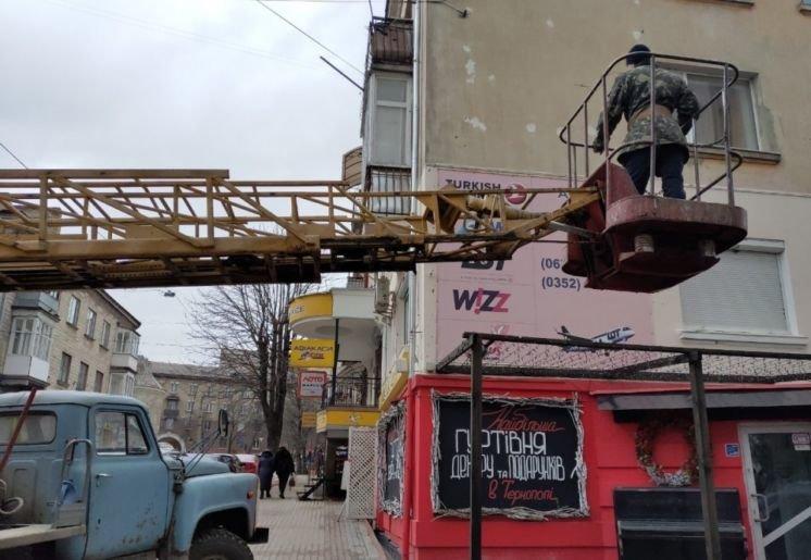 У центрі Тернополя демонтували незаконно вивішену рекламу  (ФОТО)