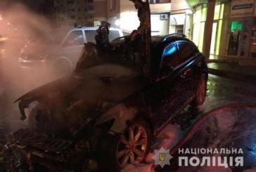Вночі у Тернополі згоріла дорога іномарка (ФОТО)