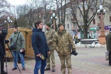 Жителям Тернопільщини розповідають про престиж військової служби за контрактом (ФОТО)
