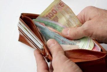 Тернопільщина – у ТОП-5 областей із найнижчими зарплатами
