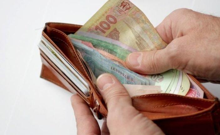 На Тернопільщині завдяки «Урожаю» підвищили зарплату 933 працівникам