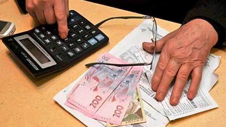 Як виплачуватимуть житлові субсидії пенсіонерам Тернопільщини?
