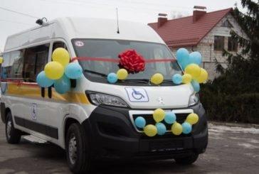 Соціальне таксі стане доступним для жителів Шумської ОТГ (ФОТО)
