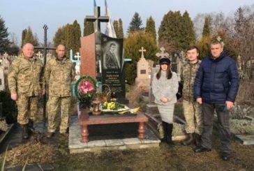На Тернопільщині вшанували пам'ять військового журналіста, капітана третього рангу Дмитра Лабуткіна (ФОТО)