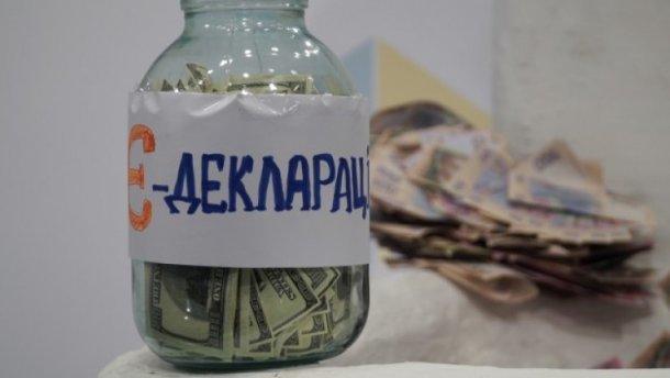 На Тернопільщині оштрафували лісника за несвоєчасне подання е-декларації