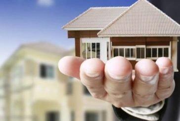 Як обчислюється податок на нерухоме майно, відмінне від земельної ділянки, при отриманні об'єкта житлової нерухомості у спадщину після смерті власника?