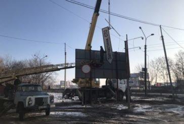 У Тернополі, на «БАМі», демонтували незаконний біл-борд (ФОТО)
