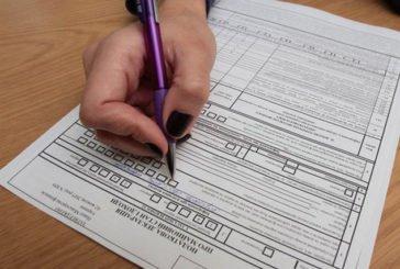 Декларація про майновий стан і доходи: нюанси