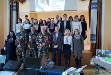 Кременецькі школярі вшанували пам'ять воїнів-афганців (ФОТО)