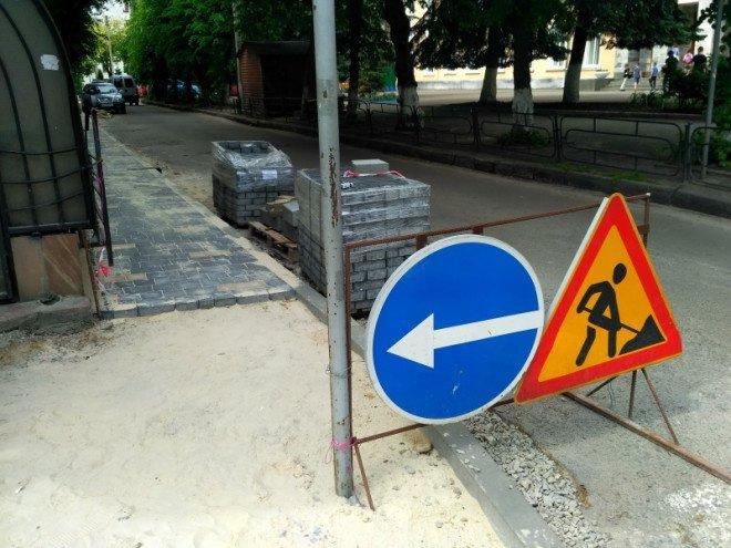 Які тротуари у Тернополі капітально відремонтують? (ПЕРЕЛІК)