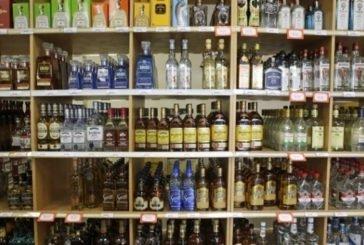 Чому на Тернопільщині анулювали 45 ліцензій на продаж алкоголю та цигарок?