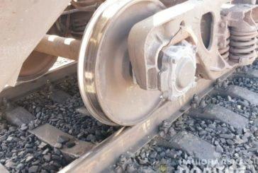 У Тернопільському районі під колесами потяга загинув чоловік