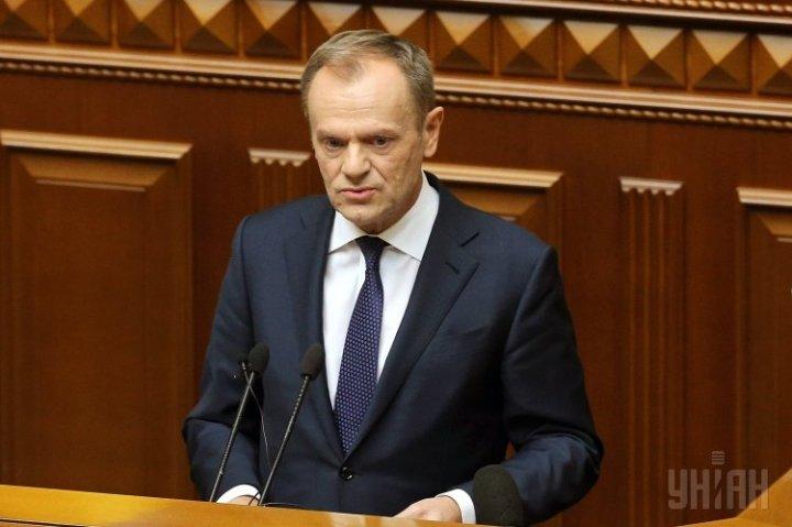 «Немає Європи без України»: історична промова президента Європейської ради Дональда Туска в українському парламенті