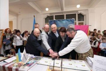 Тернопільському «Вертепу» – 30 років (ФОТО)
