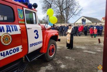 У Чортківському районі відкрили підрозділ місцевої пожежної охорони – сороковий на Тернопільщині (ФОТО)