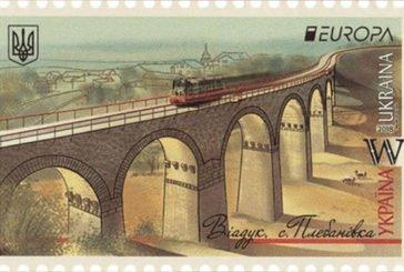 На Тернопільщині є міст, як у фільмі про «Гаррі Поттера» (ФОТО)