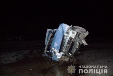 У ДТП на Кременеччині травмувалося 5 людей (ФОТО)