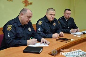 Керівництво тернопільської поліції та представники Місії ОБСЄ обговорили забезпечення законності виборчого процесу в області