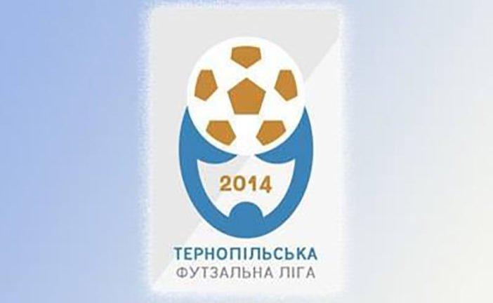 Результати 12-го туру Другої футзальної ліги Тернопільщини