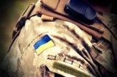 Чи оподатковуються військовим збором доходи, отримані військовослужбовцями?