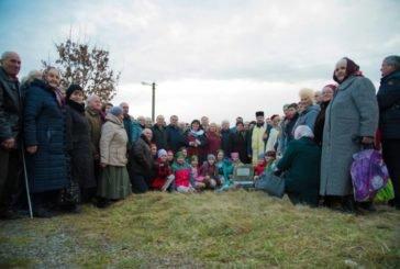 На Тернопільщині збудують масштабний музей лемківської культури (ФОТОРЕПОРТАЖ)