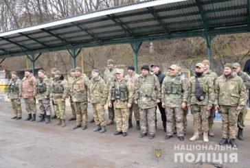 Поліцейські роти «Тернопіль» повернулися зі сходу (ФОТО)