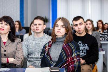 У ТНЕУ презентували бізнес-курс «MESH» (ФОТО)