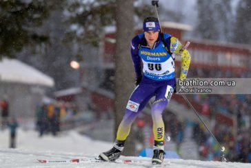 Представник Тернопільщини Віталій Труш посів 59-е місце у індивідуальній гонці на чемпіонаті світу