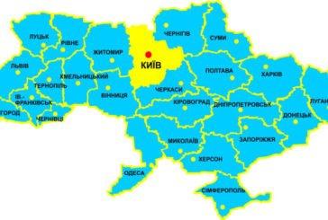 Жителю Тернопільщини за посягання на територіальну цілісність і недоторканість України присудити 10 тис грн штрафу