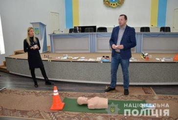 У Тернополі поліцейські навчали школярів надавати першу медичну допомогу (ФОТО)