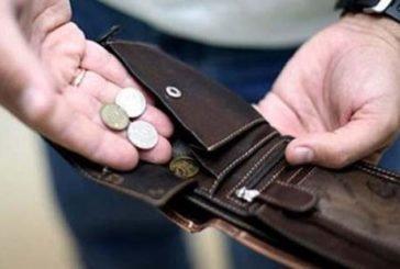Скільки заборгували зарплати у Тернополі?