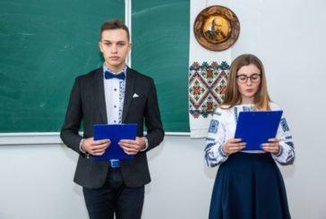 Студенти та викладачі ТНЕУ вшанували пам'ять про Кобзаря (ФОТО)