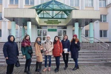 Студенти ТНЕУ стажувалися в Білорусі (ФОТО)
