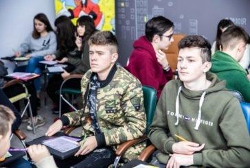У ТНЕУ навчають фінансової грамотності школярів (ФОТО)