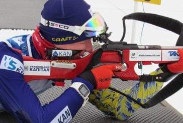 Тернопільський біатлоніст Руслан Бригадир – чемпіон України серед юніорів (ФОТО)
