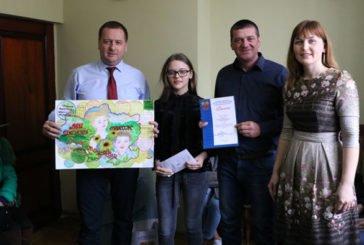 У Головному управлінні Держпродспоживслужби в Тернопільській області нагородили переможців конкурсу стіннівок «Школярі також споживачі» (ФОТО)