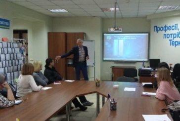 У тернопільському клубі бізнес-подій говорили про легалізацію зайнятості (ФОТО)