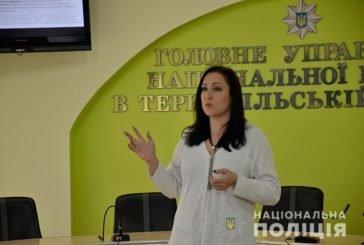 У тернопільській поліції обговорили аспекти роботи поліцейських під час виборчого процесу