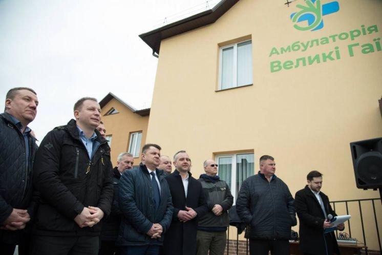 Сучасну амбулаторію відкрили у Великогаївській ОТГ