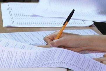 Жителів Тернопільщини просять перевірити себе у списках виборців