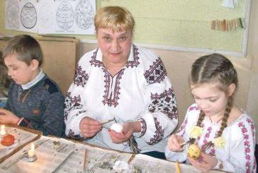 У Бережанах розпочала роботу школа писанкарства (ФОТО)