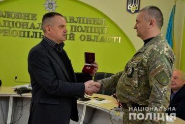 Добровольці роти «Тернопіль» отримали відзнаки МВС