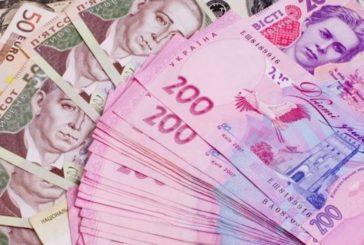 Бюджети Тернопільщини отримали понад мільярд гривень платежів
