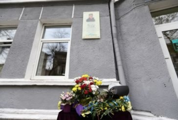 У Тернополі відкрили меморіальну дошку учаснику АТО, почесному громадянину міста, лікарю Михайлу Стасіву (ФОТО)