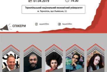 Творча група нового українського молодіжного фільму «Сквот32» завітає до ТНЕУ на мотиваційну зустріч зі студентами