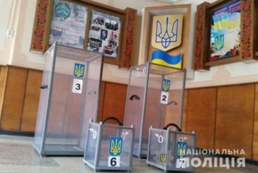 На Тернопіллі зареєстрували 58 повідомлень про порушення виборчого законодавства