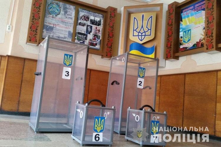 На Тернопільщині зареєстрували 10 порушень виборчого законодавства