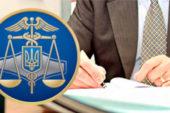 Добровільна реєстрація платником ПДВ: термін для подання заяви