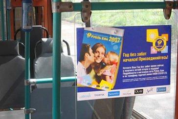 Досвід розміщення реклами на бортах і в салонах автобусів